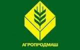 Итоги выставки «Агропродмаш-2013»