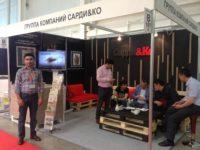 выставка «Росупак-2016»