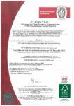 сертификат сардико