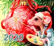 пожелания 2020 от компании сардико